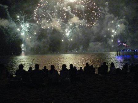 Ooh aah Fireworks!