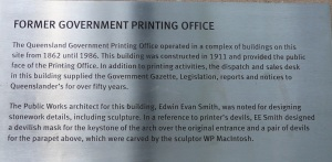 Queensland Printing Office building information