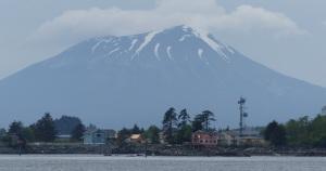 Edgecumbe Island active volcano.