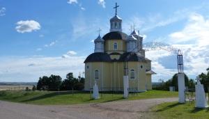 An Orthodox Ukranian Church.